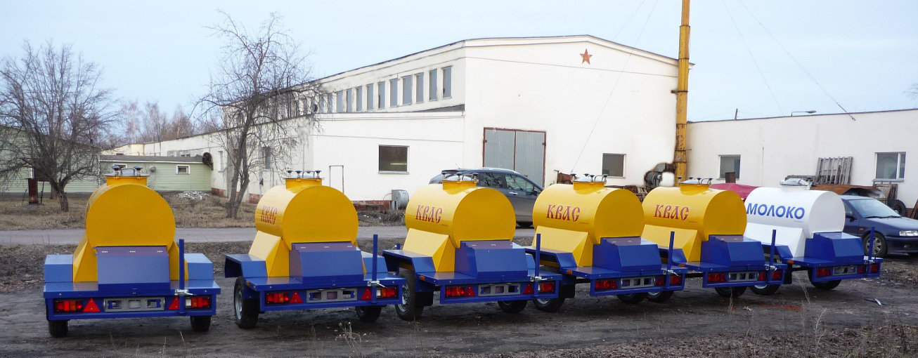 Производство ТАНКО пищевые цистерны и прицепы до 3,5 тонн