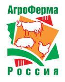 АгроФерма 2011